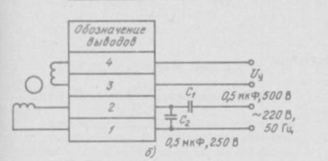 мотор-редуктора РД-09 к