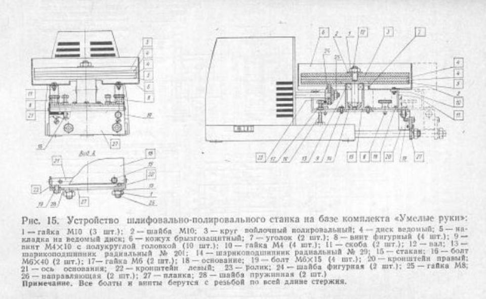Конверт из бумаги схема распечатать